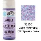 32150 Сахарная слива Глиттер Акриловая краска Марта Стюарт Martha Stewart