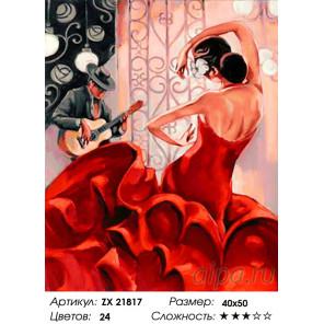 Количество цветов и сложность Упоительный танец Раскраска картина по номерам на холсте ZX 21817