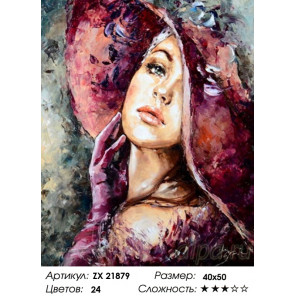 Количество цветов и сложность Девушка-загадка Раскраска картина по номерам на холсте ZX 21879