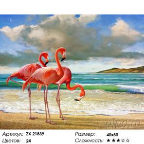 Карамельный фламинго Раскраска картина по номерам на холсте ZX 21839