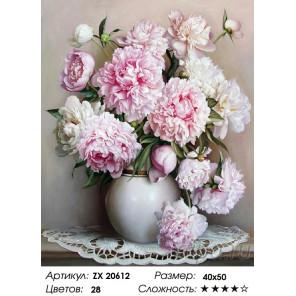 Количество цветов и сложность Нежные белые пионы Раскраска картина по номерам на холсте ZX 20612