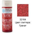 32164 Гранат Глиттер Акриловая краска Марта Стюарт Martha Stewart декорирование рисование