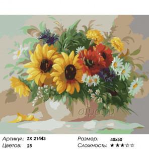 Количество цветов и сложность Июльский букет Раскраска картина по номерам на холсте ZX 21443