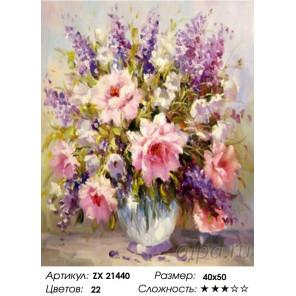 Количество цветов и сложность Букет дельфиний Раскраска картина по номерам на холсте ZX 21440