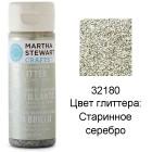 32180 Старинное серебро Глиттер Акриловая краска Марта Стюарт Martha Stewart декорирование рисование
