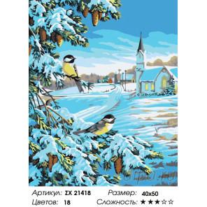 Количество цветов и сложность Птицы зимой Раскраска картина по номерам на холсте ZX 21418