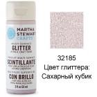 32185 Сахарный кубик Глиттер Акриловая краска Марта Стюарт Martha Stewart декорирование рисование