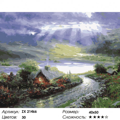Количество цветов и сложность Путь в горы Раскраска картина по номерам на холсте ZX 21466
