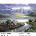 Путь в горы Раскраска картина по номерам на холсте