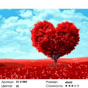 Количество цветов и сложность Красное сердце Раскраска картина по номерам на холсте ZX 21485