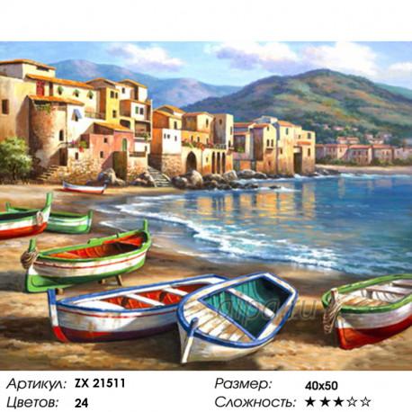 Количество цветов и сложность Лодки на причале Раскраска картина по номерам на холсте ZX 21511
