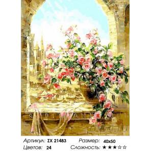 Количество цветов и сложность Солнечное утро Раскраска картина по номерам на холсте ZX 21483