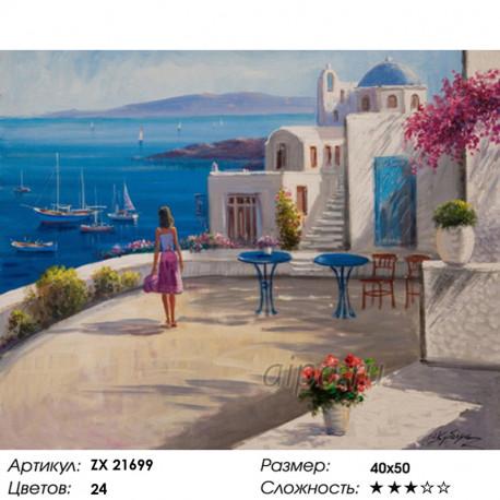 Количество цветов и сложность Греческий пейзаж Раскраска картина по номерам на холсте ZX 21699