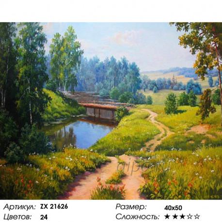 Количество цветов и сложность Бревенчатый мост Раскраска картина по номерам на холсте ZX 21626