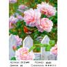 Количество цветов и сложность Пионы у забора Раскраска картина по номерам на холсте ZX 21644
