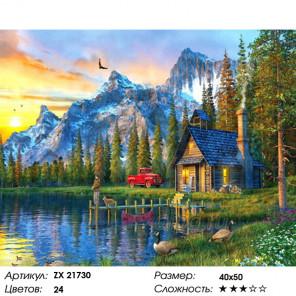 Количество цветов и сложность Пейзаж на рассвете Раскраска картина по номерам на холсте ZX 21730