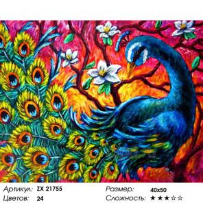 Количество цветов и сложность Радужный павлин Раскраска картина по номерам на холсте ZX 21755