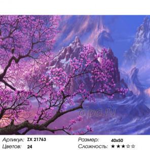 Цвет сакуры в горах Раскраска картина по номерам на холсте ZX 21763