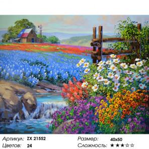 Количество цветов и сложность Ручей в Провансе Раскраска картина по номерам на холсте ZX 21552