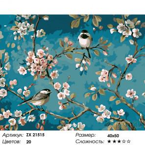 Количество цветов и сложность Синички на сакуре Раскраска картина по номерам на холсте ZX 21515