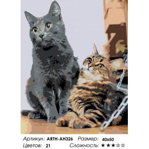 Количество цветов и сложность Счастливые котики Раскраска картина по номерам на холсте ARTH-AH326