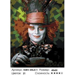 Количество цветов и сложность Приятного чаепития Раскраска картина по номерам на холсте KSRV-SHLA11
