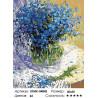 Количество цветов и сложность Трогательные незабудки Раскраска картина по номерам на холсте KTMK-04842