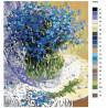 Раскладка Трогательные незабудки Раскраска картина по номерам на холсте KTMK-04842