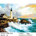Количество цветов и сложность Свежесть волн Раскраска картина по номерам на холсте KTMK-19775