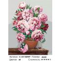 Количество цветов и сложность Пионы на комоде Раскраска картина по номерам на холсте Z-z101100947