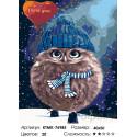 Количество цветов и сложность Влюбленный совенок Раскраска картина по номерам на холсте KTMK-76985