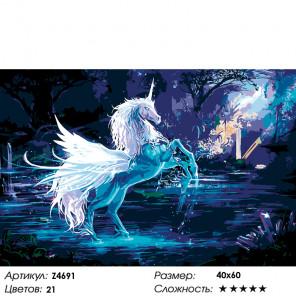 Количество цветов и сложность Хрустальный единорог Раскраска картина по номерам на холсте Z4691