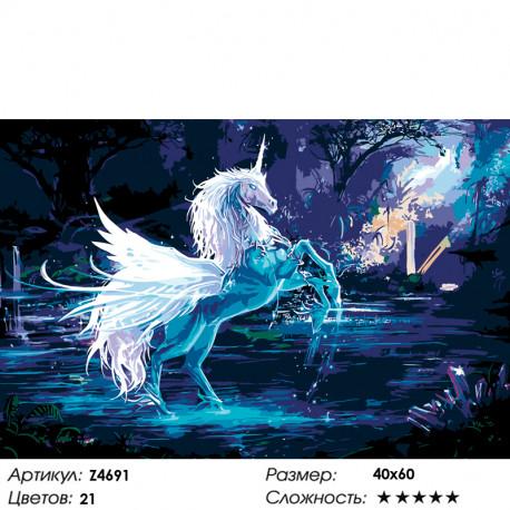 Z4691 Хрустальный единорог Раскраска картина по номерам на ...