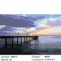 Количество цветов и сложность Вечерний пирс Раскраска картина по номерам на холсте Z4697-2