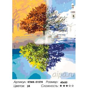 Количество цветов и сложность Четыре сезона Раскраска картина по номерам на холсте KTMK-51574