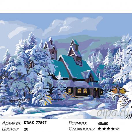 Количество цветов и сложность Зимние каникулы Раскраска картина по номерам на холсте KTMK-77897