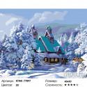 Зимние каникулы Раскраска картина по номерам на холсте