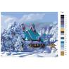 Раскладка Зимние каникулы Раскраска картина по номерам на холсте KTMK-77897