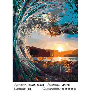 Количество цветов и сложность Хрустальная волна Раскраска картина по номерам на холсте KTMK-46831