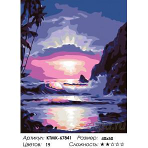 Количество цветов и сложность Закат и шум прибоя Раскраска картина по номерам на холсте KTMK-67841