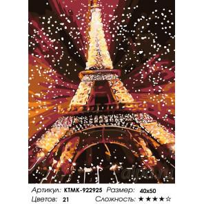 Количество цветов и сложность Блеск Парижа Раскраска картина по номерам на холсте KTMK-922925