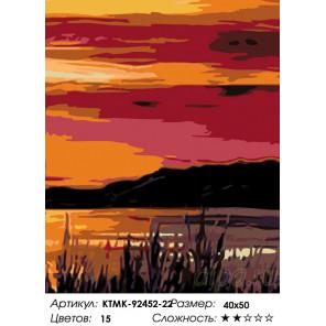 Количество цветов и сложность Летний вечер на озере Раскраска картина по номерам на холсте KTMK-92452-22