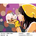 Количество цветов и сложность Забота о меньших Раскраска картина по номерам на холсте KTMK-97989