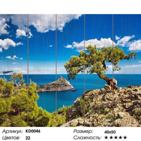 Количество цветов и сложность Голубая бухта Картина по номерам на дереве Molly KD0046