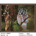 Ночной охотник Алмазная мозаика вышивка на подрамнике