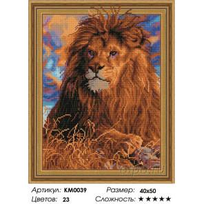 Количество цветов и сложность Царь зверей Алмазная мозаика вышивка на подрамнике 3D КМ0039