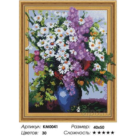 Количество цветов и сложность Летний букет Алмазная мозаика вышивка на подрамнике 3D КМ0041