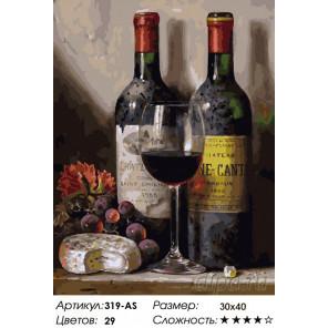 Количество цветов и сложность Вино, сыр и виноград Раскраска картина по номерам на холсте 319-AS