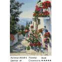 Количество цветов и сложность На юге Испании Алмазная вышивка мозаика на подрамнике Белоснежка 512-ST-S