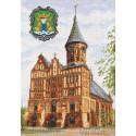 Кёнинсбергский кафедральный собор Набор для вышивания Палитра